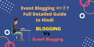 Event Blogging Kya Hai ? गाइड