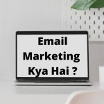 Email Marketing kya hai ?